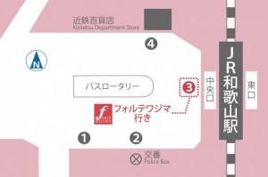 JR和歌山駅のりばMAP