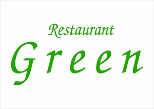 レストラングリーン