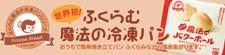 banner_pinokio