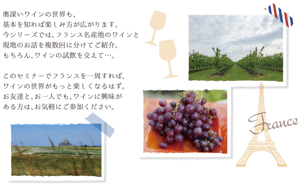 wineclub_middle