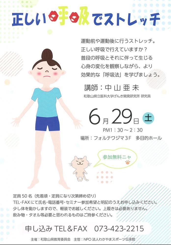 伝承館 イベント