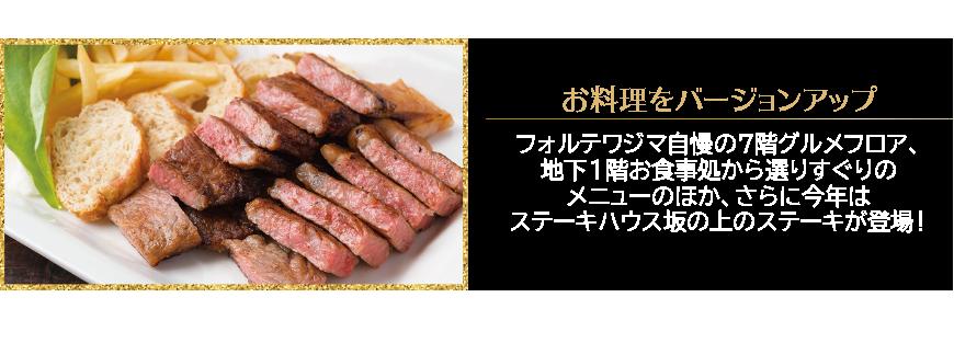 ビアガーデン 料理