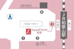 JR和歌山駅 バス停