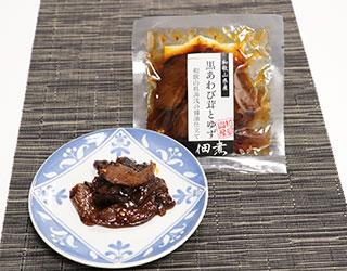 黒あわび茸とゆずの佃煮